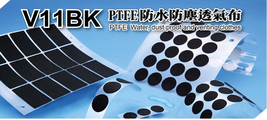 ptfe water, dust proof and venting clothes